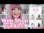 WEB SHOPはじめました!PACHI PACHI FACTORY