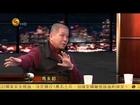 """锵锵三人行2015-01-12 窦文涛:喻恩泰炒股发大财是演艺界""""股神"""""""