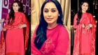 Rani Mukherjee First Look After Marriage