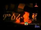 dana Part 39 ethiopian Drama