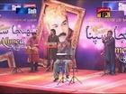 Tuhinja Sapna Aein Tanhai - Ahmed Mughal