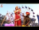 Rajasthani Amlido New songs 2013 | Singer - Neelu Rangili | Rajasthani songs Full Video
