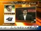 Sex Scandals of Pakistani Teachers in Universities oldisgold.pk