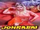 Johra Bai | Full Movie | Satnam Kaur, Prithvi, Shakti Kapoor