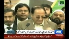 Chaudhry Shujaat Funny Taqreer - I love all of you.