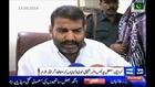 Arrested dacoit claims prominent Karachi police officer