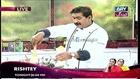 Lifestyle Kitchen, 23-04-14, Puri Paratha, Suji Ka Halwa, Khopre Ki Barfi & Jau Ka Sattu
