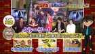 Detective CONAN: Ijigen no Sniper (Dimensional Sniper): TV show with Fukushi Sōta, Patrick Harlan and others!