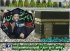 Khuda Hajj Par Bulaye Ga Kia Karain ? Allama Aqeel ul Gharvi