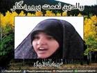 Taqreer Muqabla 2011 | Walidain Naimat e Parwardigar | Syeda Armana zaidi