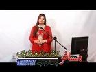 Gul Panra  Tore Zulfe Spin Rukhsaar New Pashto Song 2015