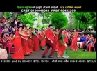 New Latest Teej Song of 2014 by Raju Dhakal and Devi Gharti