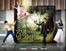[English Sub] Fated To Love You Episode 10 - HD
