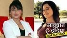 Savdhan India - Life Ok - Rani Mukherjee Special