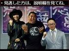 【ドラマ動画無料】バリバラ特集ドラマ 悪夢  12/5 12月5日