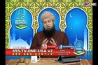Asrar-e-Rahmat with Mufti Muneer Ahmed Akhun-Dec07,2014