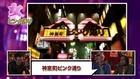 Yakuza Zero - gameplay de mini-jeux sexy