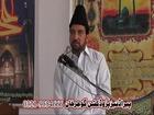Allama ali naser talhara 26 rajab dhoke syedan bewal 2014