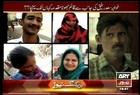 ARY Prog Sar e Aam with Iqrar ul Hassan Polio Vaccination Fraud