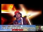 Hook Bich Mein Atak Jata  New Bhojpuri Sexyyyy Song  By Rajan Bihari