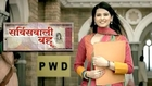 Kratika Sengar Back With New TV Show 'Service Wali Bahu'