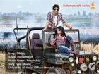 Dildara nice Latest Tamanchey Movie Full Audio Song - Sonu Nigam -