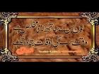 sad urdu poetry _bichhar jao magar sun lo NEW sad Gazal -