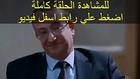 مسلسل وادي الذئاب الجزء 9 الحلقة 37 كاملة مترجمة | Wadi diab 9 ep 38