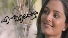 Ennum Eppozhum 'Manju Warrier' | Teaser 2 | Review | Mohanlal