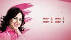 Saavar Re (Female) - Marathi Song with Lyrics - Bela Shende - Classmates Marathi Movie