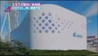 海遊館、エキスポ跡地新施設「ニフレル」に