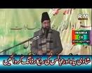 Allama Ali Nasir Talhara majlis jalsa 2015 rajoia sadat phalia