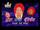 Latest Brand New Punjabi Film | Munna Bhai Fatte Chakk (MBBS) Part 1 | Best Comedy Film 2014